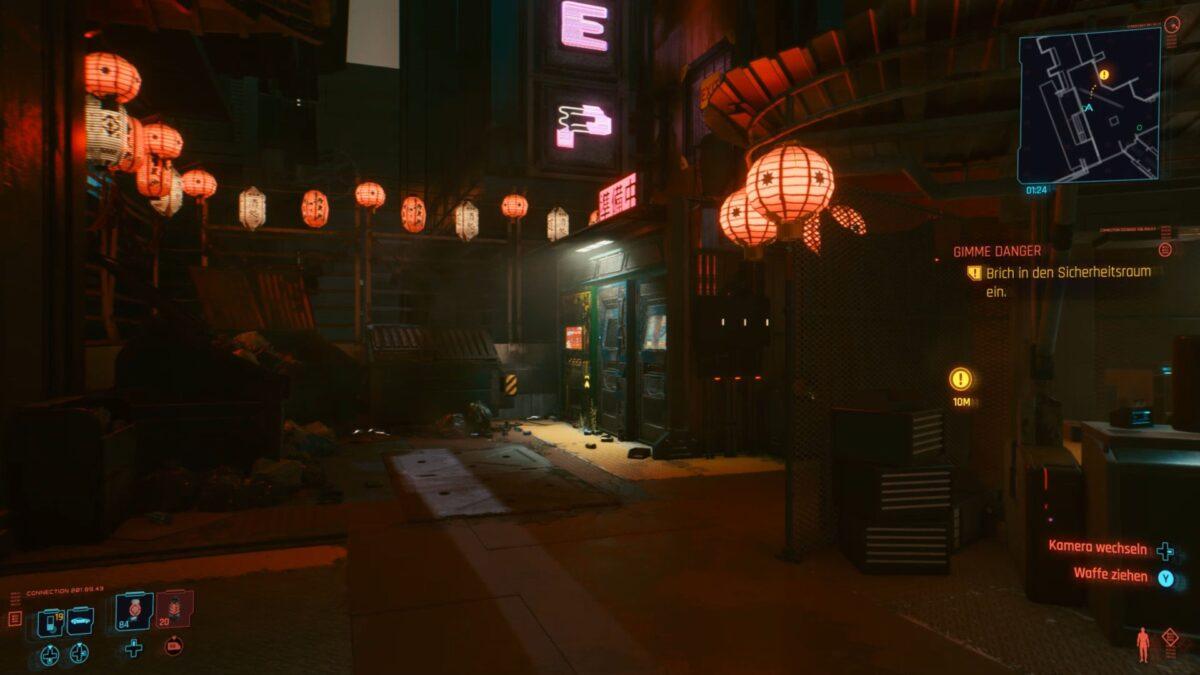 Der Zugang zum Sicherheitsraum in der Quest Gimme Danger von Cyberpunk 2077.