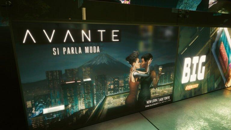 Avante-Mode-Werbung in Cyberpunk 2077